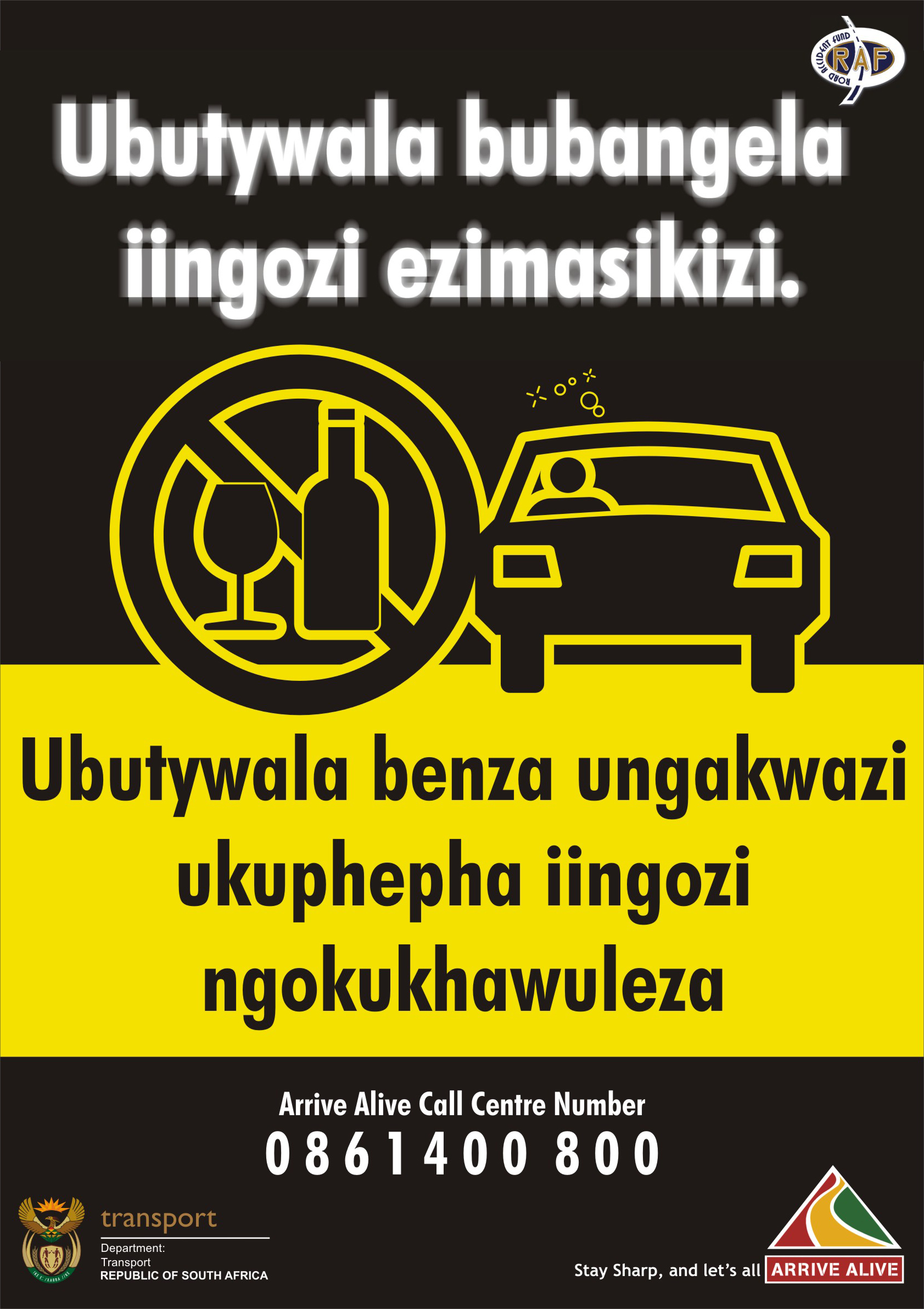 Road Safety Advertisements - Arrive Alive